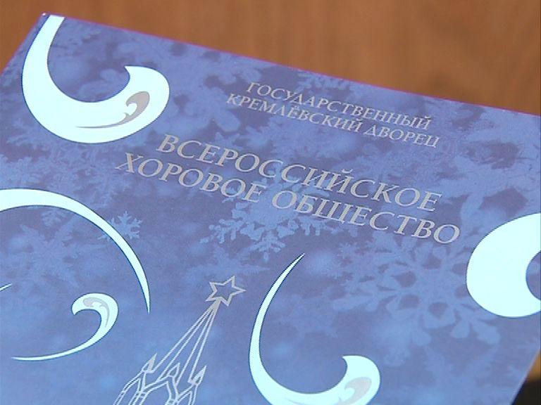 Ярославцы выступили в Государственном Кремлевском дворце в Москве