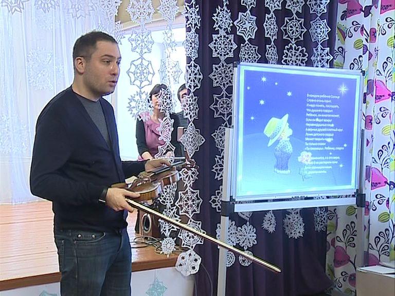 Валентина Терешкова привезла подарки воспитанникам Первомайского детского дома