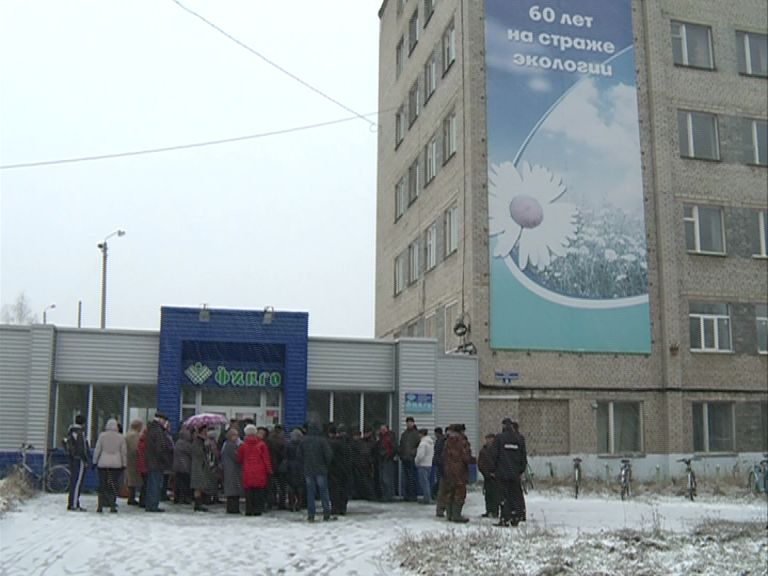 Сотрудники завода «ФИНГО» продолжают выбивать у предприятия законную зарплату