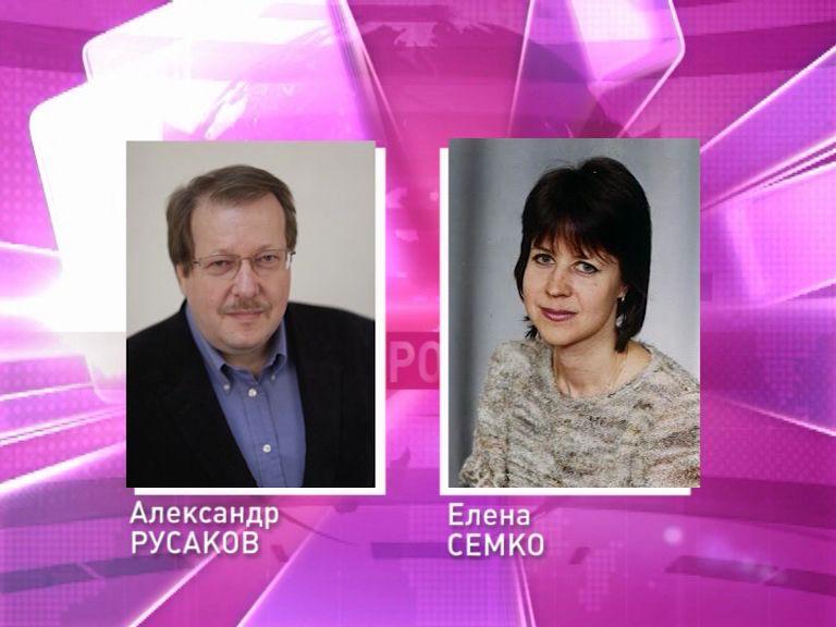 Президент России наградил Александра Русакова и Елену Семко орденом «За заслуги перед Отечеством»