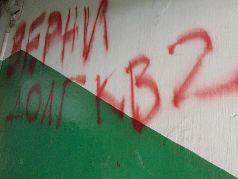 Коллекторы изуродовали надписями подъезд дома на улице Ямская