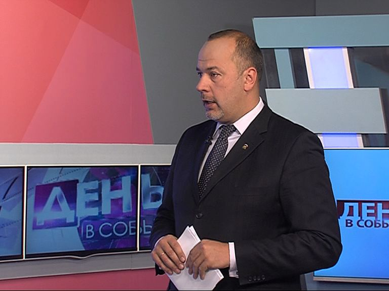 Илья Осипов подвел итоги выборов в Ярославской области
