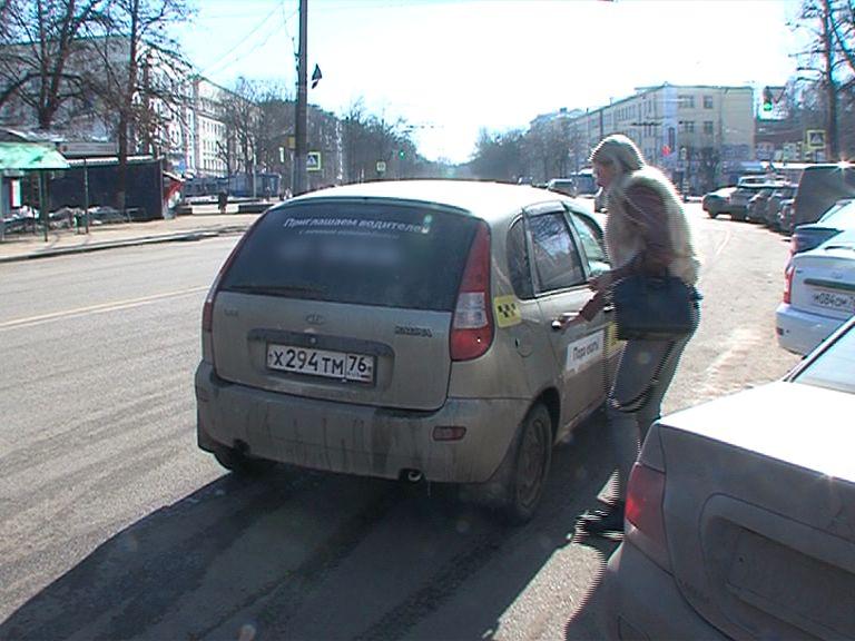 Таксисты отмечают профессиональный праздник