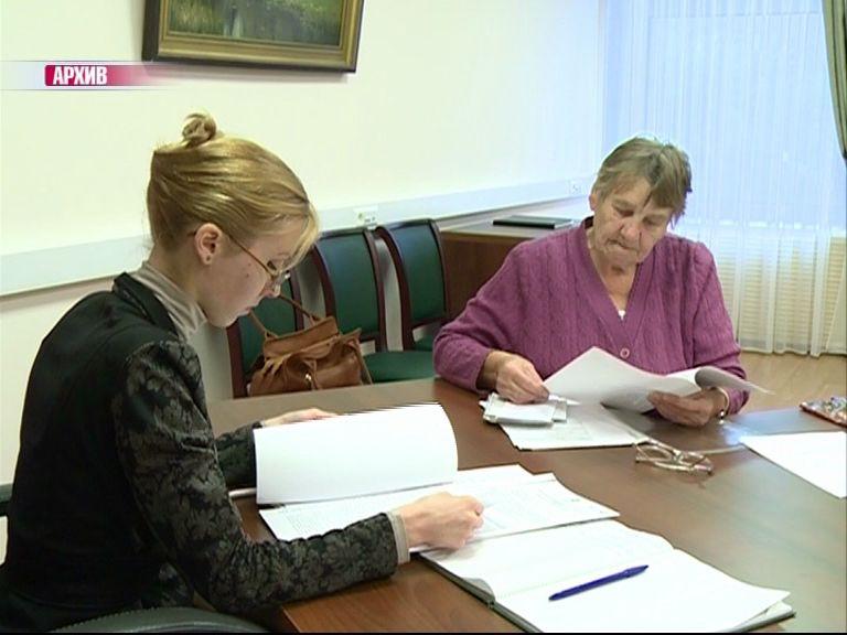 Ярославцы смогут бесплатно получить юридическую помощь