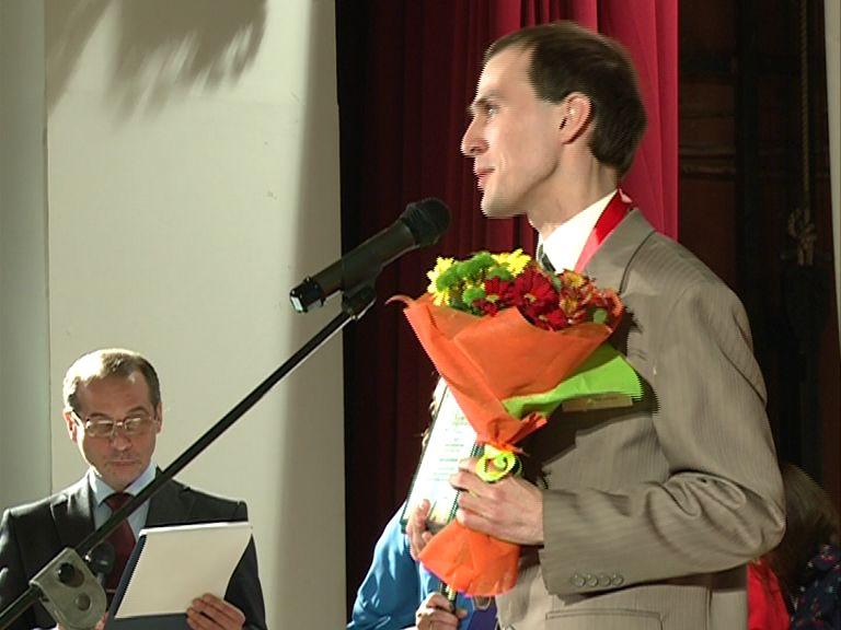 Стал известен победитель областного этапа конкурса «Учитель года»