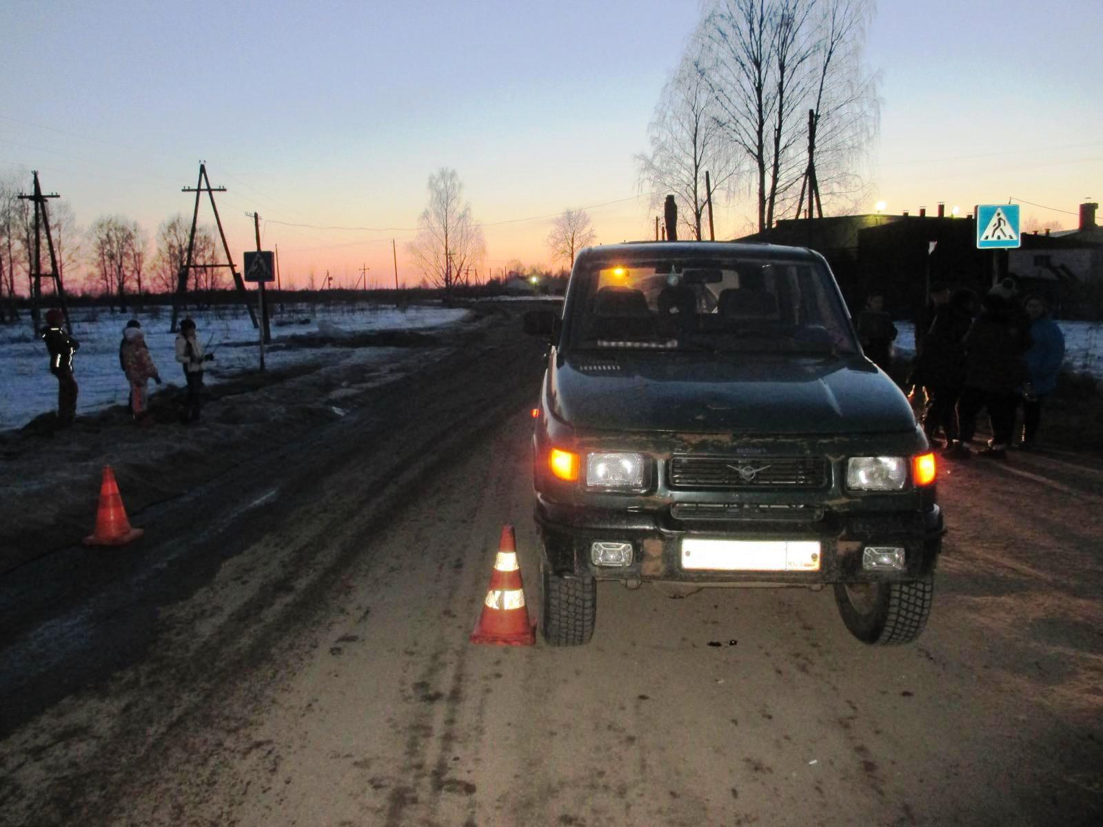 В Некрасовском районе водитель УАЗа сбил 5-летнего мальчика