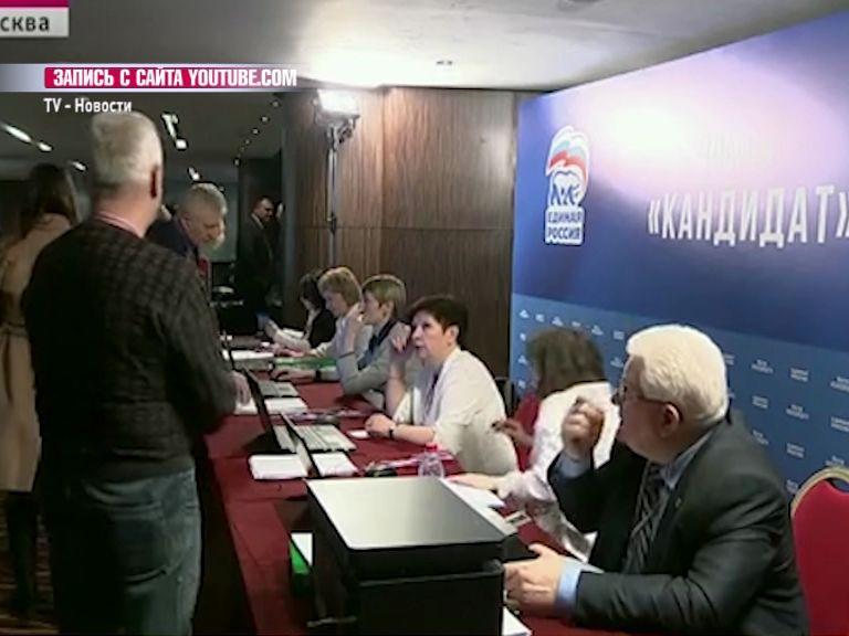 Илья Осипов представил Ярославскую область на форуме «Кандидат»