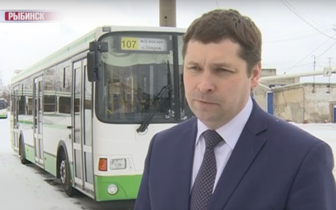 В Ярославле задержали директора департамента транспорта