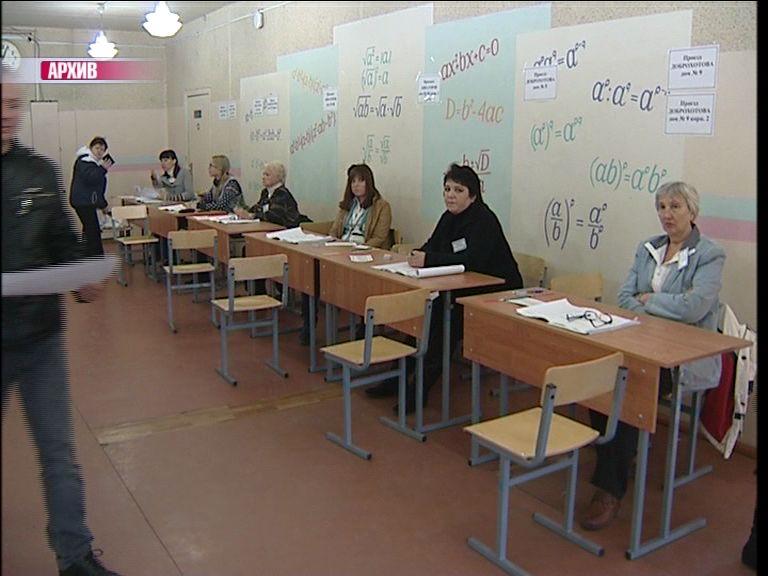 Александр Грибов и Илья Осипов планируют участвовать в выборах в Госдуму