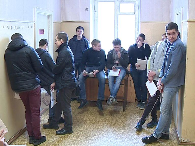 Один день призывника в ярославском военкомате