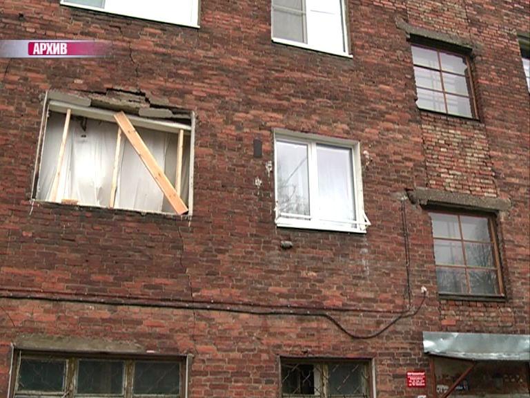 Власти намерены попросить помощи у Минфина для завершения программы расселения ветхого и аварийного жилья