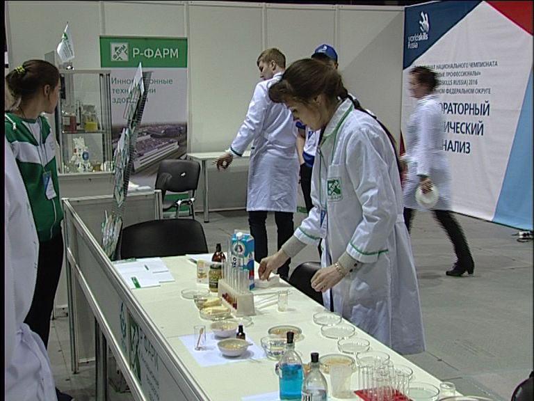 В «Арене-2000» стартовали полуфиналы конкурса WorldSkils Russia