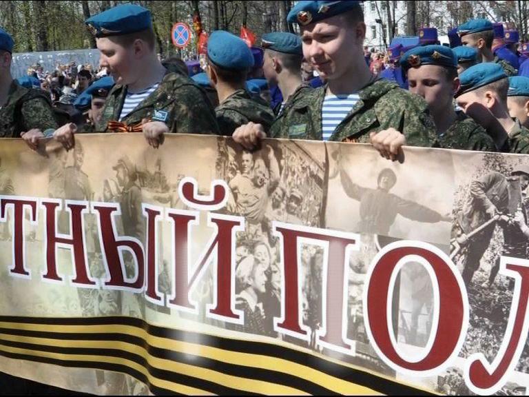 Где и как пройдет «Бессмертный полк» в Ярославле