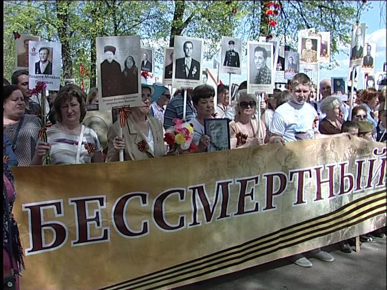 Тысячи ярославцев выстроились в «Бессмертный полк» в День Победы