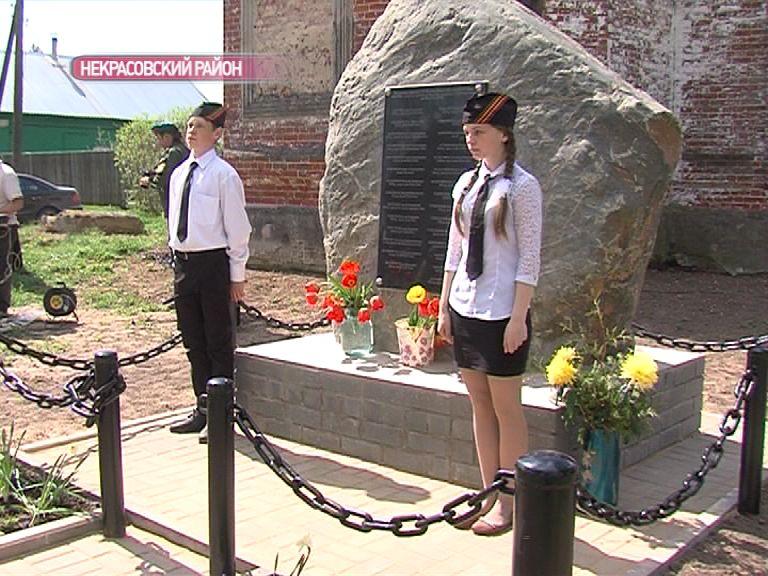 Жители деревни Исады установили памятник землякам-героям Великой Отечественной