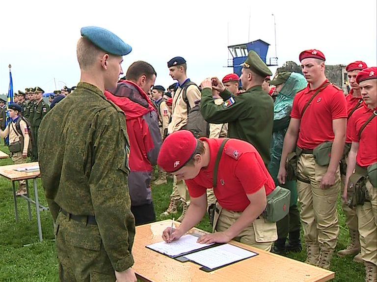В Ярославской области родилось новое военно-патриотическое движение «Юнармия»