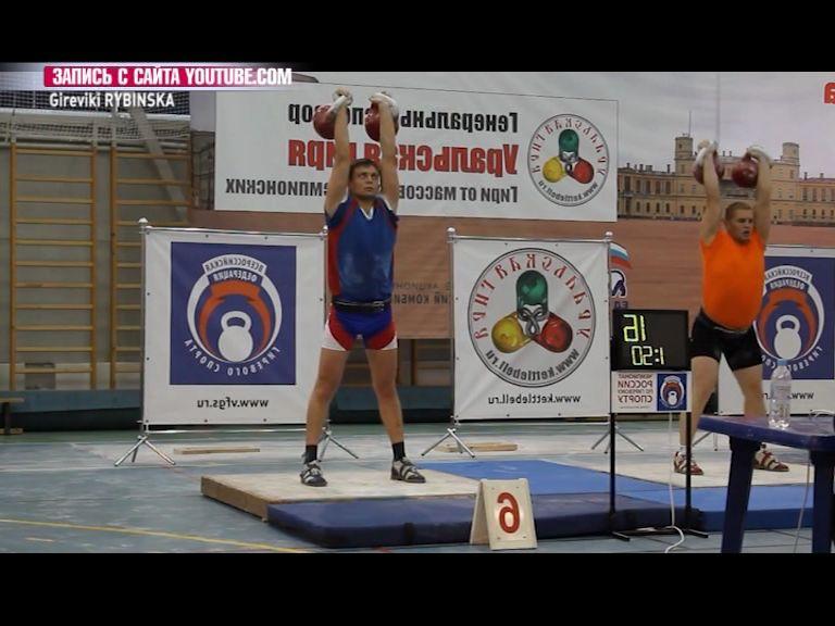 Чемпионат России по гиревому спорту пройдет в Ярославле
