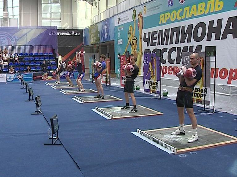 Сильнейшие гиревики приехали в Ярославль
