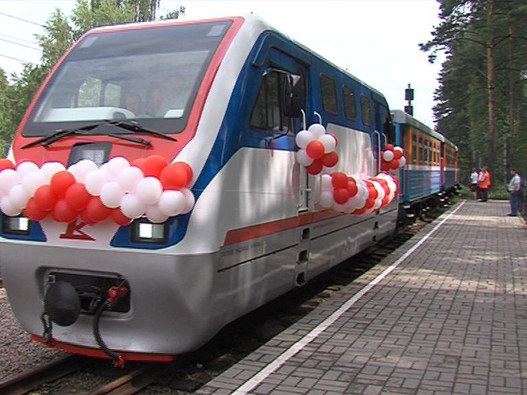 Детская железная дорога в Ярославле отмечает 70-летний юбилей