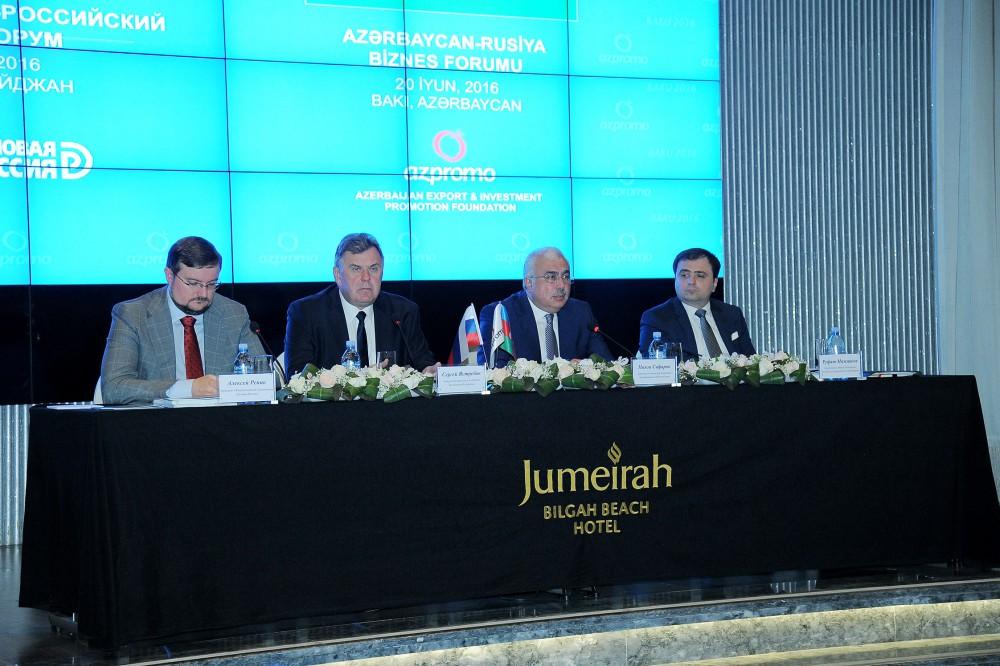 Сергей Ястребов предложил азербайджанским предпринимателям инвестировать в Ярославскую область
