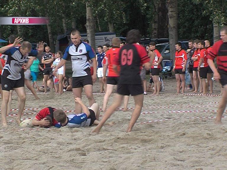 В Ярославле в четвертый раз состоится турнир по пляжному регби