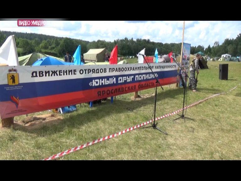 В Борисоглебском районе стартовал традиционный слет правоохранительной направленности