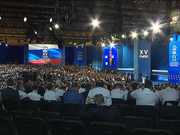 «Единая Россия» утвердила кандидатов на выборы в Госдуму