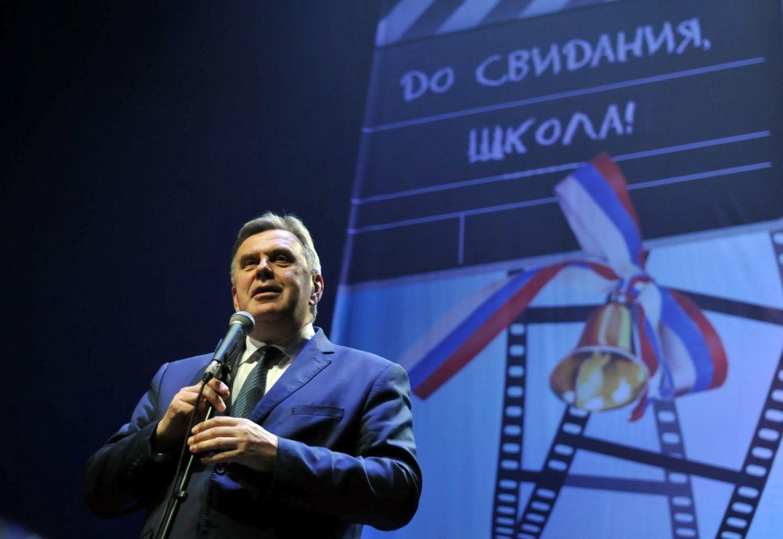 Сергей Ястребов поздравил ярославских выпускников с окончанием школы