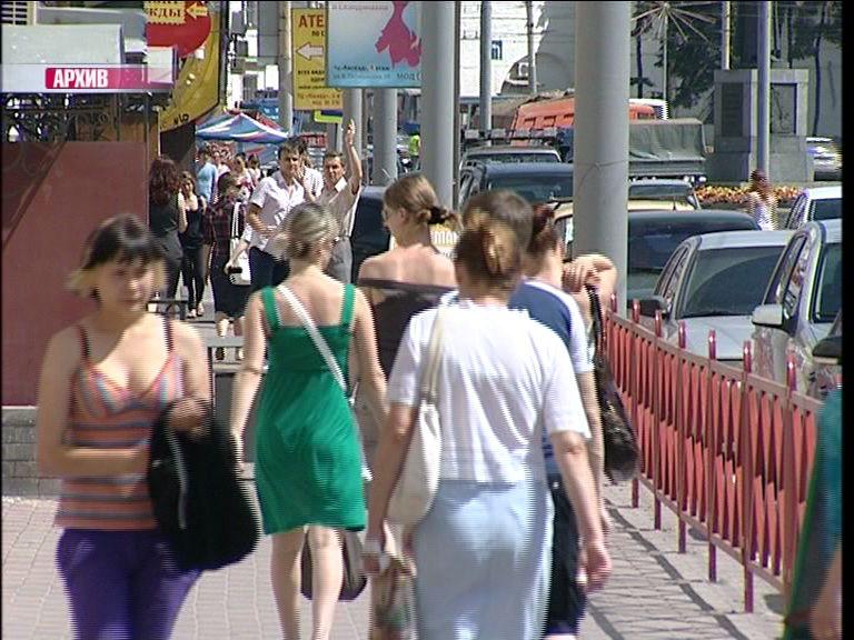Ярославская область получит 29 миллионов рублей на борьбу с безработицей