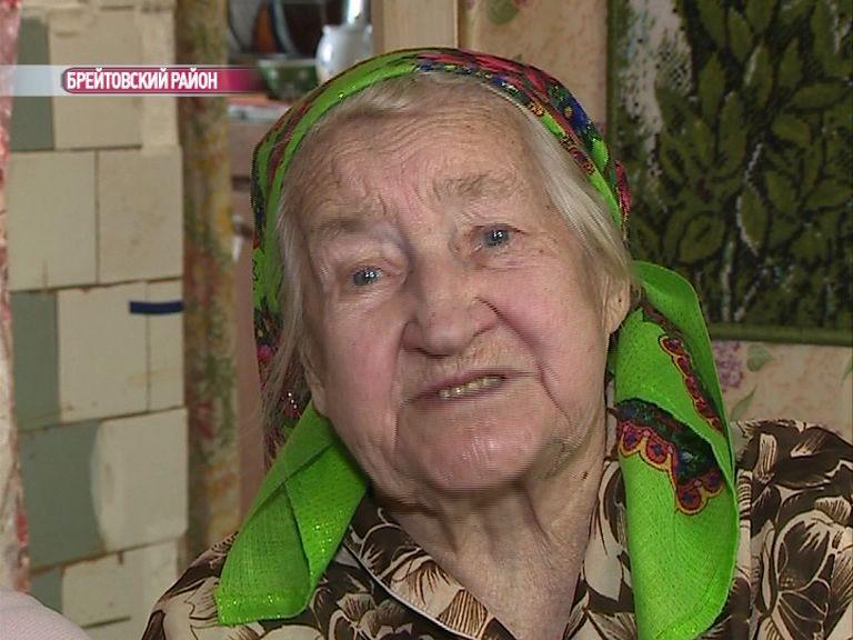 Брейтовчанка Анна Седулина отметила свой 101 день рождения