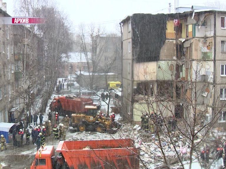 Семь семей, которые пострадали от взрыва бытового газа на 6-й Железнодорожной, получили деньги на приобретение квартир