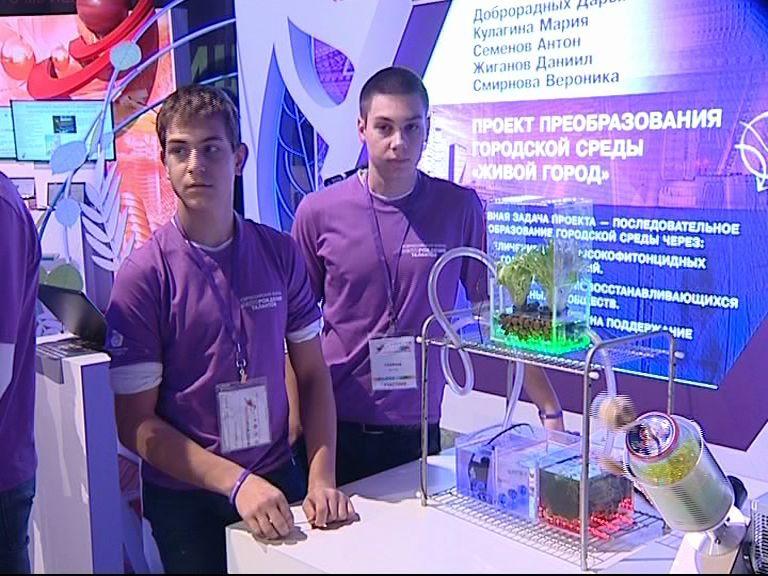 Всероссийский форум «Будущие интеллектуальные лидеры России» снова пройдет в Ярославле