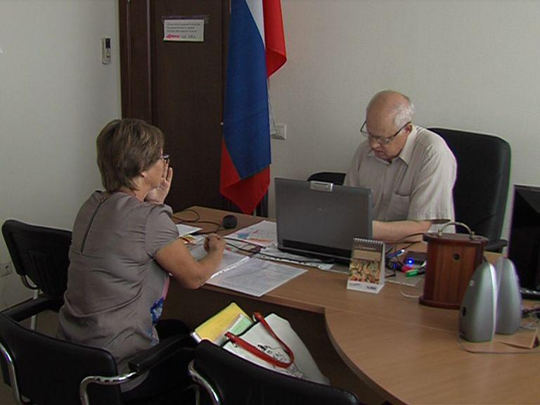 В Ярославле прошел день бесплатной юридической помощи