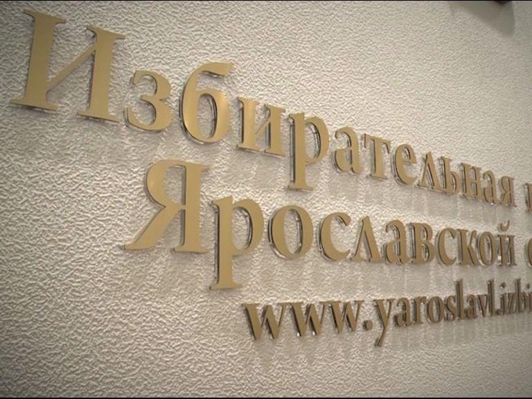 Завершился прием документов на выборы в Госдуму