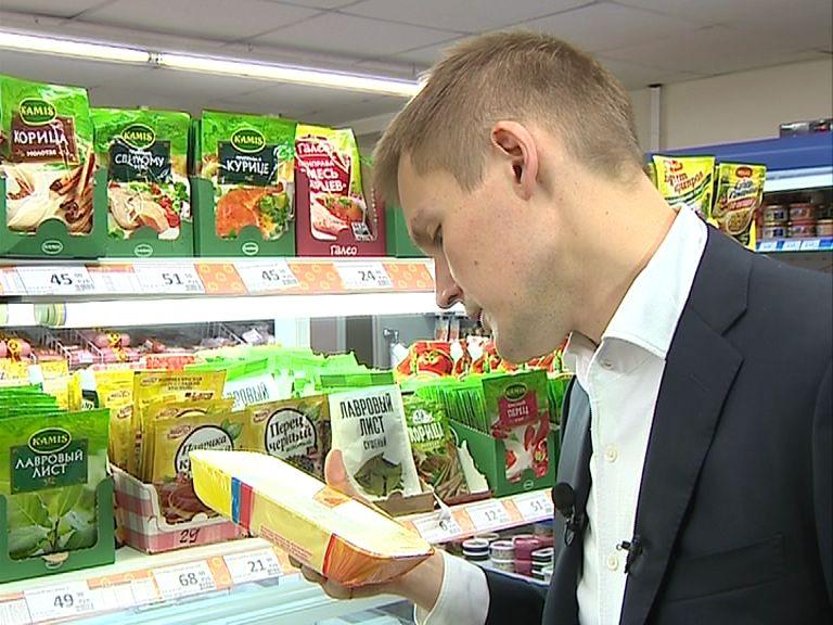 Общественная палата проверила на прилавках магазинов наличие местных продуктов