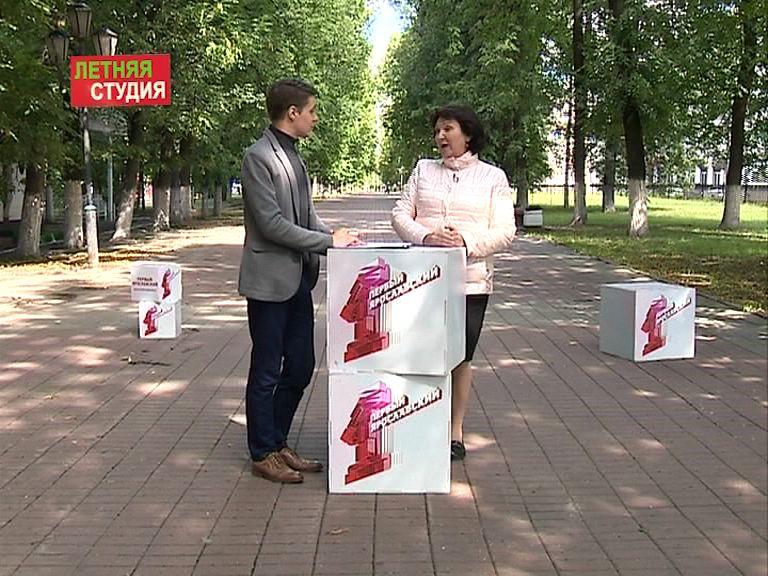 Программа от 17.08.2016: директор областного департамента культуры Марина Васильева
