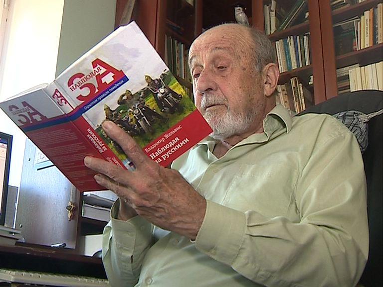 Профессор Владимир Жельвис выпустит новую книгу
