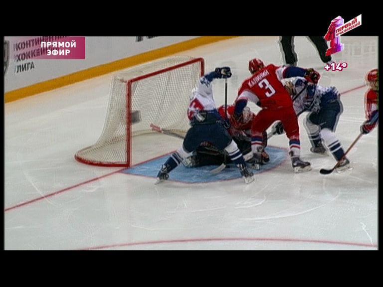 «Локо» с поражения стартовал в новом чемпионате МХЛ
