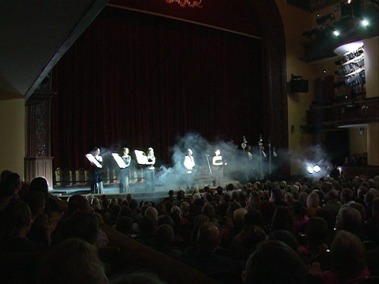 Волковский фестиваль официально открыт