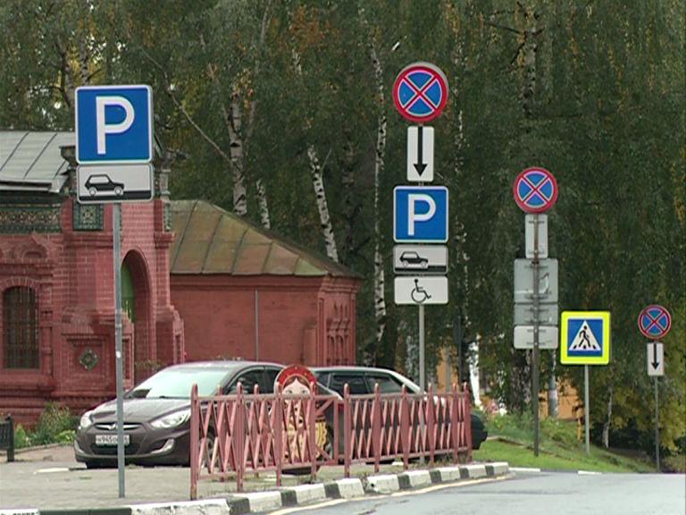 Платить за стоянку в центре Ярославля все же придется