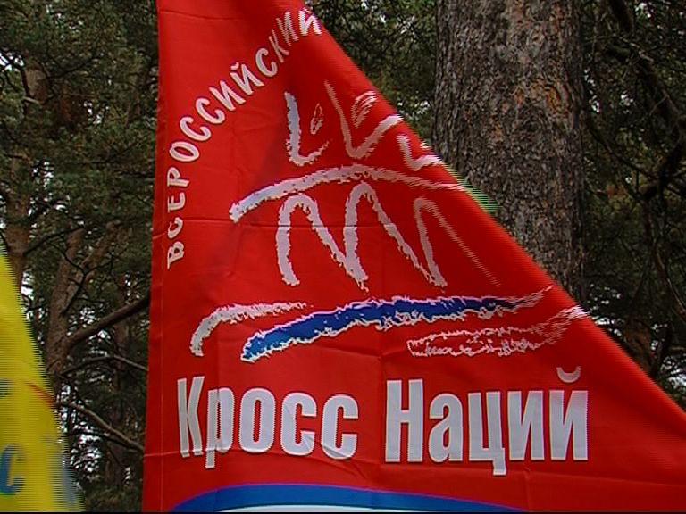 Ярославцы присоединились к всероссийскому забегу «Кросс нации»