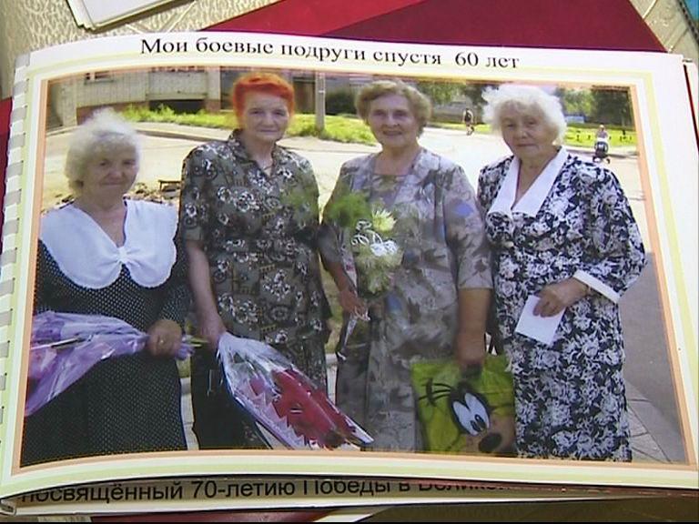 В Ярославле поздравили ветеранов МПВО