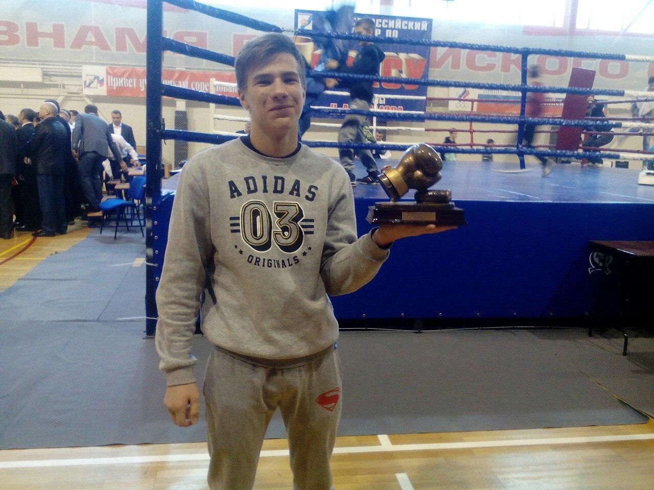 Ярославский боксер стал победителем открытого турнира по боксу на призы Николая Хромова