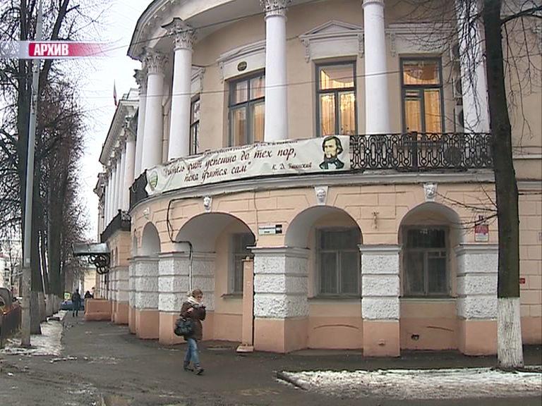Ярославский педагогический университет вошел в топ лучших ВУЗов страны