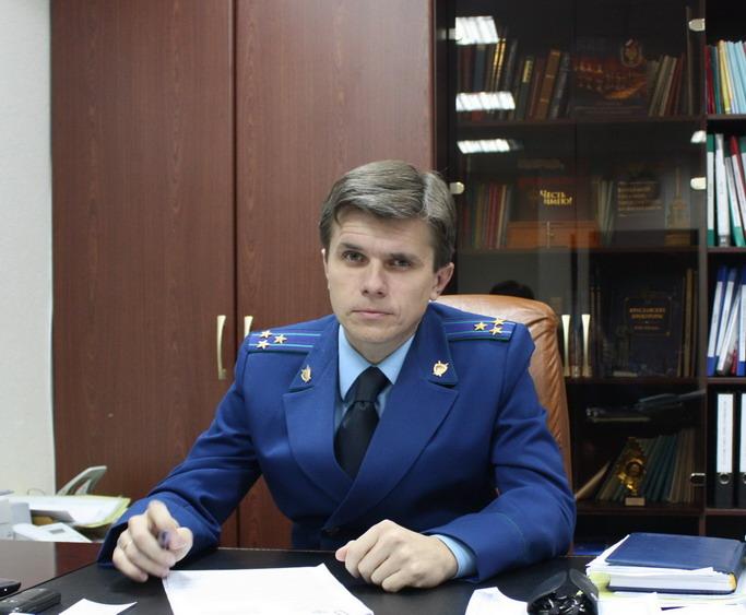 Назначен новый прокурор Ярославля
