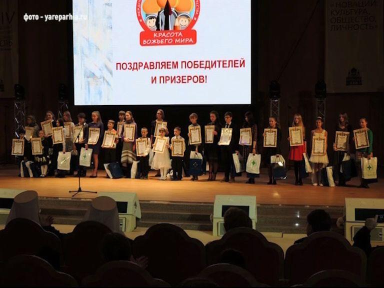 В Успенском кафедральном соборе победителей конкурса детских рисунков