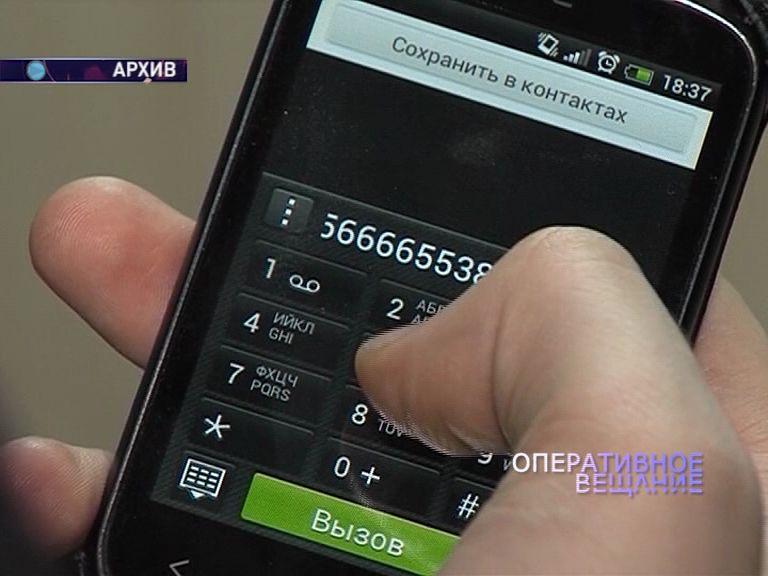 Мошенники сняли со счета жительницы Тутаева 40 тысяч