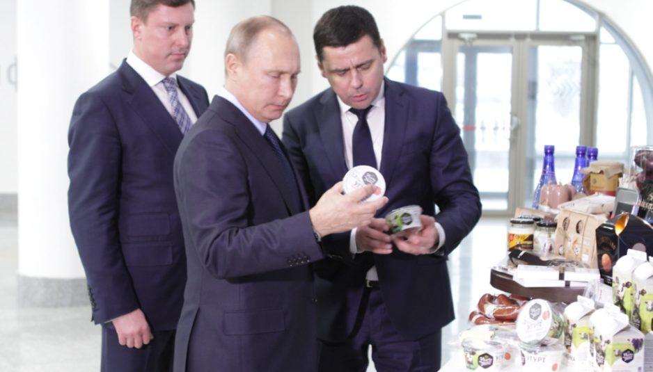 Дмитрий Степаненко рассказал Владимиру Путину и Дмитрию Миронову об экономических приоритетах Ярославской области