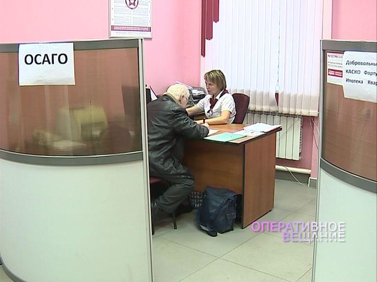 Ярославцы вынуждены стоять в огромных очередях за полисами ОСАГО