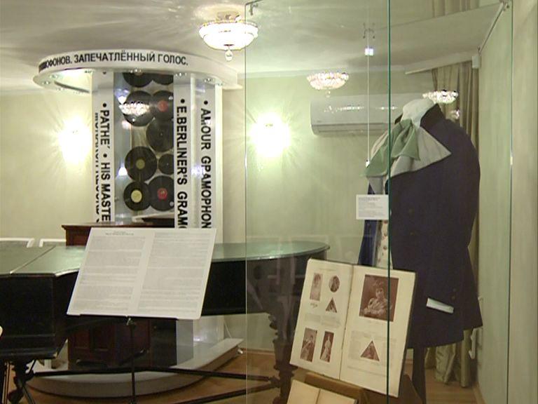В мемориальном доме-музее имени Леонида Собинова открылась выставка, посвященная опере «Марта»